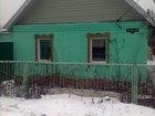 Изображение в Недвижимость Иногородний обмен  Обменяю кирпичный жилой дом со всеми удобствами в Минске 34000