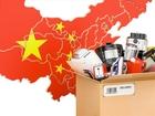 Смотреть фотографию  Товар оптом из Китая Торговая комания Карго 69848744 в Минске