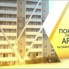 В Минске офис и склад, аренда и продажа помещений