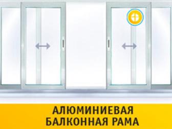 Минск: окна пвх в минске-распродажа-ремонт- установка под кл.