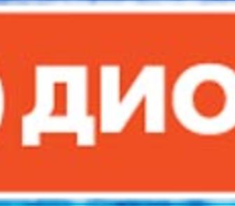 Фото в   На сегодняшний день компания Торгреминдустрия в Минске 0