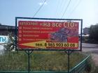 Свежее фотографию  Автосервис на все СТО 36876532 в Минусинске