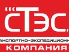 Фотография в Услуги компаний и частных лиц Разные услуги Доставка любых грузов от 1кг в Ленск, Мирный, в Мирном 600