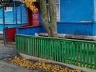 Скачать фото  Сдам флигель 37668410 в Морозовске
