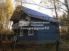 Скачать бесплатно фотографию Загородные дома Дача Ярославское шоссе купить 31007350 в Москве