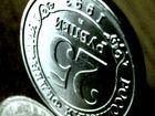 Фото в Хобби и увлечения Коллекционирование Редкая монета 25 рублей «Арктикуголь-Шпицберген» в Москве 3000