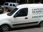 Фото в   Все виды сантехнических работ :работаем только в Москве 0