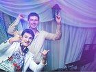 Скачать foto  Диджей и ведущий на праздник 32345992 в Москве