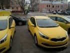 Смотреть фото Аренда и прокат авто Аренда автомобиля для работы в такси 32489061 в Москве