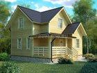 Фотография в Недвижимость Разное Строительство домов из бруса и бревна ручной в Москве 100000
