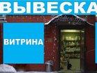 Фото в Недвижимость Коммерческая недвижимость Москва, ЦАО. В прямой видимости от выхода в Москве 550000