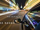 Фото в Услуги компаний и частных лиц Разные услуги Закажите услугу Тревый водитель и отдыхайте в Москве 0