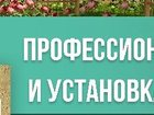 Фотография в Строительство и ремонт Строительство домов Профессиональный подбор и установка септиков в Москве 19000
