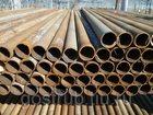 Уникальное foto Строительные материалы Металлобаза предлагает трубы бу и многое другое 32734123 в Малоярославце