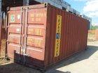 Изображение в Прочее,  разное Разное Продаю 20-футовые     контейнеры для склада в Москве 48000