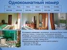 Фотография в Отдых, путешествия, туризм Разное Крым от 7000 руб. на двоих! БЕЗ ПОСРЕДНИКОВ! в Москве 7000