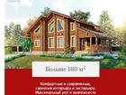 Уникальное foto  Индивидуальность и достоинство Вашего дома 33002744 в Москве