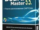Изображение в Услуги компаний и частных лиц Рекламные и PR-услуги Софт для рассылки объявлений BoardMaster. в Москве 2850