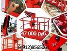 Скачать foto Строительство домов корзина для кму 33215749 в Москве