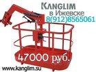 Изображение в Прочее,  разное Разное Успейте купить по спеццене от официального в Москве 47000