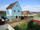 Изображение в Недвижимость Разное Предлагаем Вашему вниманию новый 3-х этажный в Москве 3800000