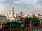 Уникальное foto Товары для туризма и отдыха Экскурсии по Москве 33859237 в Москве