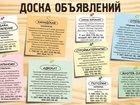 Фото в Услуги компаний и частных лиц Рекламные и PR-услуги Разместим и разошлём Ваши объявления, рекламу, в Москве 0