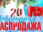 Фото в Одежда и обувь, аксессуары Мужская одежда Новогодняя АКЦИЯ ! ! ! !   Интернет-магазин в Москве 1