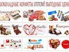 Изображение в Услуги компаний и частных лиц Разные услуги Компания «CandyOpt» предлагает большой выбор в Москве 0