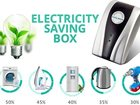 ���������� � ������,  ������ ������ ����������������� �ELECTRICITY SAVING BOX� � ������ 975