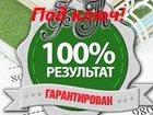 Фото в Прочее,  разное Разное Зарегистрируем Индивидуального Предпринимателя в Москве 4500
