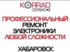 Скачать бесплатно фотографию Аудиотехника Ремонт Электроники любой сложности, Korrad-Сервис, 34459970 в Москве