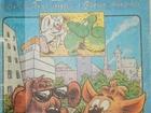 Изображение в Прочее,  разное Разное Продам комиксы, раритет 90-х годов. Для любителей в Москве 800