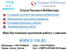 Фото в Резюме и Вакансии Резюме Заполнение контентом сайта интернет-магазина. в Москве 12