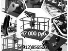 Фотография в Прочее,  разное Разное Успейте купить по спеццене от официального в Москве 47000