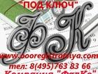 Фотография в Услуги компаний и частных лиц Бухгалтерские услуги и аудит Преимущества бухгалтерии «под ключ»:  -комплексное в Москве 15000