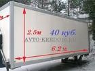 Свежее изображение Изотермический фургон Изотермический фургон дешевле до 50 %, благодаря сменным модулям (кузовам), Съёмные кузова – 6 вариантов на 1 грузовик, (аналог кузовов BDF) 35226623 в Москве