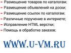 Свежее изображение Разное Ищу работу в интернете 35472910 в Москве