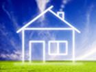 Уникальное изображение Разное Озонирование помещений после: уборки, насекомых, пожара, ремонта, смерти, 35616955 в Москве