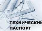 Изображение в Услуги компаний и частных лиц Разные услуги Подготовка и сопровождения сделок с недвижимостью в Москве 0
