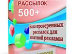 Изображение в Услуги компаний и частных лиц Рекламные и PR-услуги База на 550 тысяч подписчиков, это ваша целевая в Москве 1