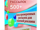 ����������� � ������ �������� � ������� ��� ��������� � PR-������ ���� �� 550 ����� �����������, ��� ���� ������� � ������ 1