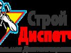 Новое изображение Ремонт, отделка Где взять заказы на ремонт квартир? Все заказы здесь http:/goo, gl/1hwdml 35995339 в Москве