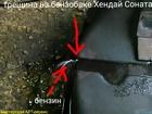 Новое изображение  бензобак Хендай Соната Москва 36566148 в Москве
