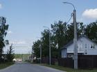 Изображение в Недвижимость Агентства недвижимости Участки расположены в Раменском, Щелковском в Москве 555000