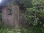 Скачать бесплатно фотографию Агентства недвижимости Продается участок 18 соток 73 км от МКАД 36756087 в Москве