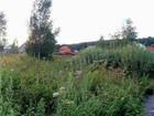 Фото в Недвижимость Земельные участки Участок в садовом товариществе у деревни в Наро-Фоминске 650000