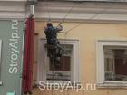 Фотография в Строительство и ремонт Строительство домов Недорогой ремонт фасада.   Покраска фасада. в Москве 500