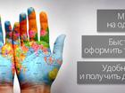 Скачать бесплатно foto Товары для туризма и отдыха Отдых в радость и без проблем 36943400 в Москве