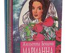 Скачать бесплатно foto Разное Книги дешево 37080666 в Москве